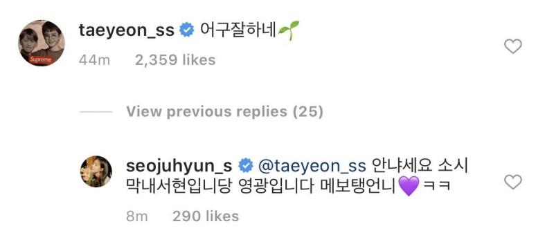 Không chỉ IU mà cả chị cả SNSD - Taeyeon cũng phải dành lời khen ngợi cho màn cover hoàn hảo của cô em út nhà mình:'Em làm tốt thật đấy!'.