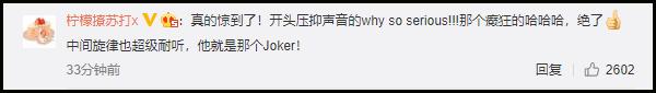 Lay (EXO) hóa thân thành Joker cực ngầu trên sân khấu 'Tôi là ca sĩ sáng tác' 6