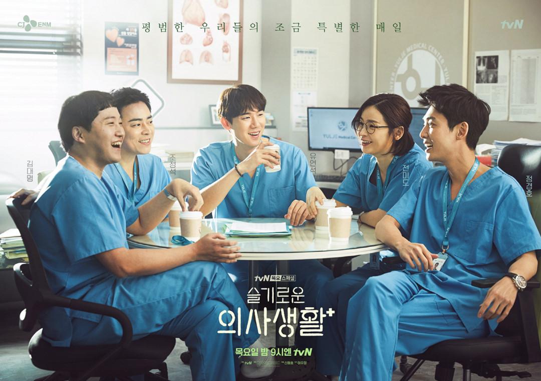 Gummy có nguy cơ 'vuột mất' cúp OST cuối năm vào tay chồng Cho Jung Seok 'hay hát hát hay' 3