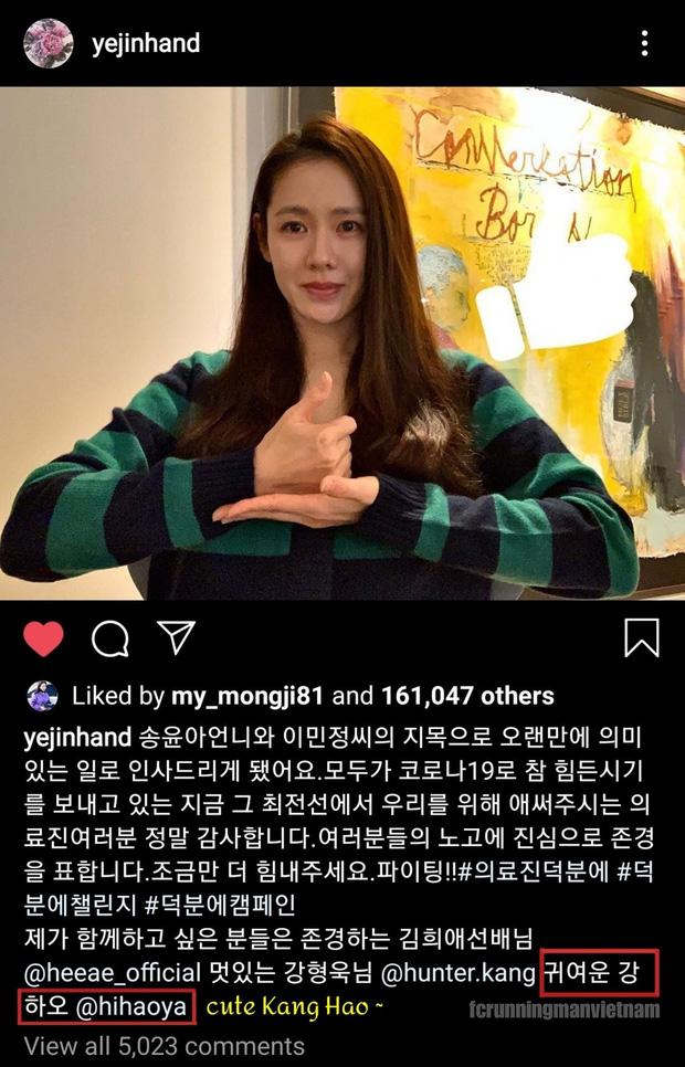 Chị đẹpSon Ye Jin tag và gọi tên con trai Gary một cách thân mật - 'Kang Hao dễ thương'trong bài đăng mới nhất.