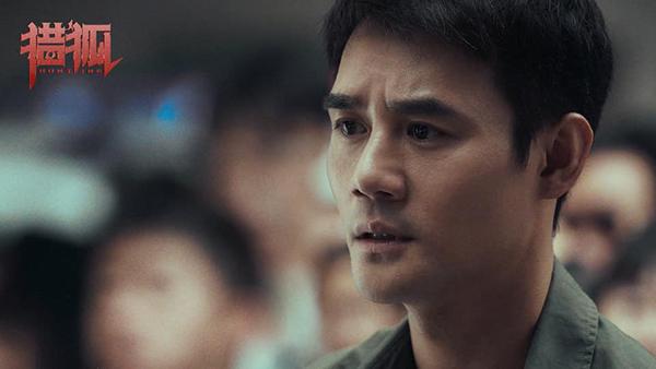 Những bộ phim hình sự Trung Quốc 'đỉnh của đỉnh' mà khán giả không nên bỏ qua 9