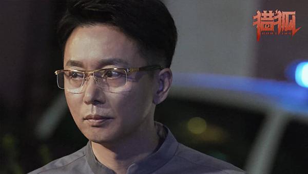 Những bộ phim hình sự Trung Quốc 'đỉnh của đỉnh' mà khán giả không nên bỏ qua 11