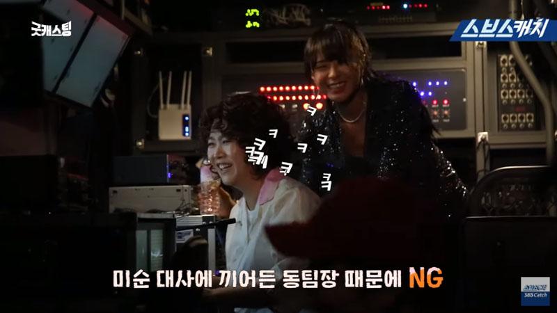 Choi Kang Hee, Jun (U-Kiss) không thể ngừng cười trên phim trường 'Giả danh' 2