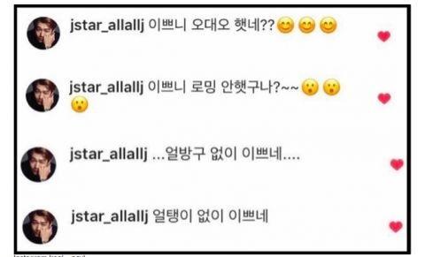 Fan phát hiện bạn trai của Sooyoung (SNSD) liên tục thả thính Chanyeol 3