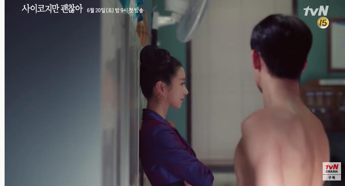 'Psycho But It's Okay' tung trailer mới: Seo Ye Ji ma mị nhưng 'rơi liêm sỉ' khi thấy body Kim Soo Hyun 2