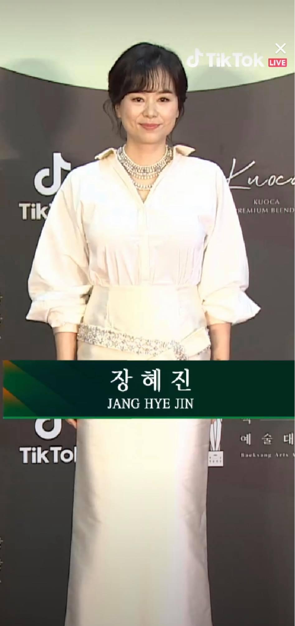 Dàn sao Ký sinh trùng hội tụ thảm đỏ: Park Myung Hoon, Jung Ji So, Cho Yeo Jung, Park So Dam và Jang Hye Jin
