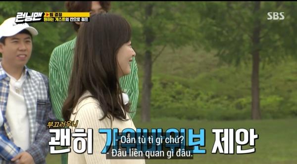 Jeon So Min lại làm lơ Kim Yoo Jung, cố tình 'dàn xếp' để 2 trai đẹp đấu đá vì mình 4