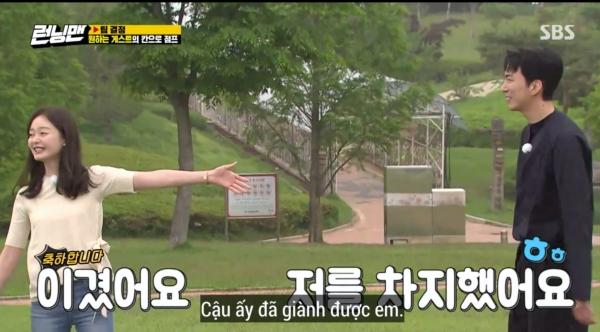 Jeon So Min lại làm lơ Kim Yoo Jung, cố tình 'dàn xếp' để 2 trai đẹp đấu đá vì mình 5