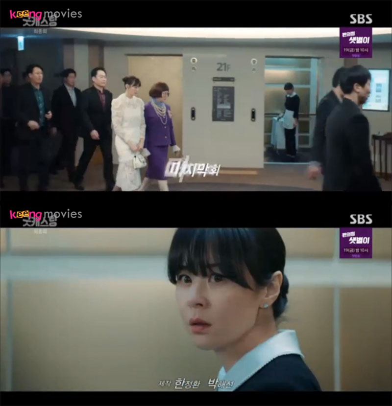 Chan Mi kịp chạy thoát nhưng Mi Soon và Ye Eun lạibị phát giác.