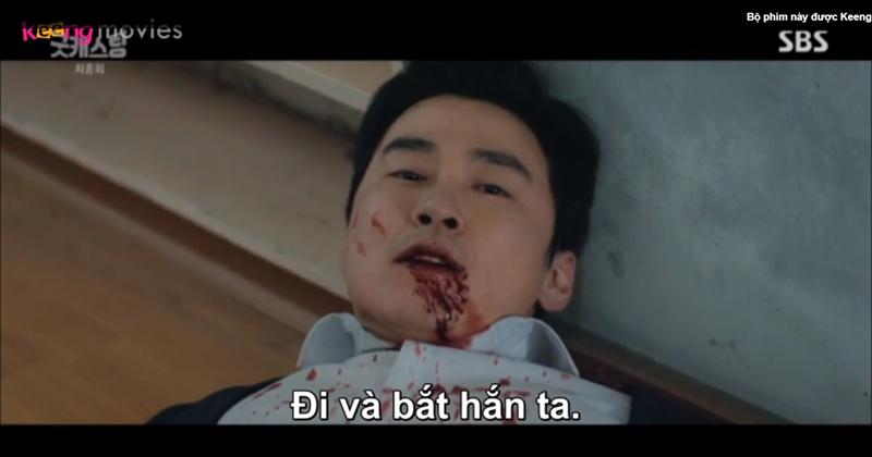 Chan Mi đến muộn không cứu được Byeon càng thêm phẫn uất tức giận lùng sục tìm Ok Chael.Byeon đã cố gắng nuốt con chíp để lưu giữ chứng cứ, nhờ vậy mà đội tình báo nắm giữ được các thông tin.
