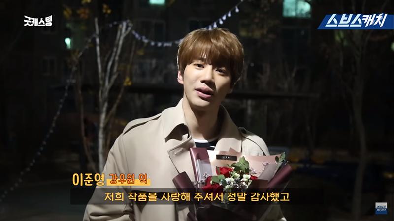Hé lộ hậu trường tập cuối 'Giả danh': Jun hôn chia tay Yoo In Young 0