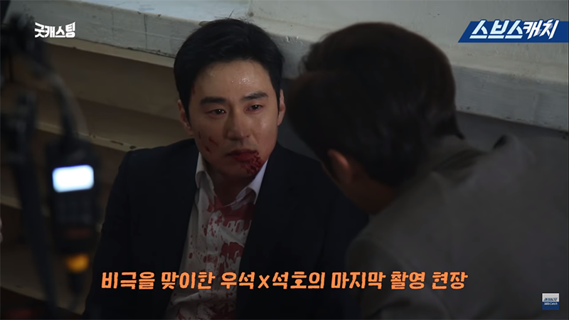 Cảnh quay thư ký Byun thiệt mạng.