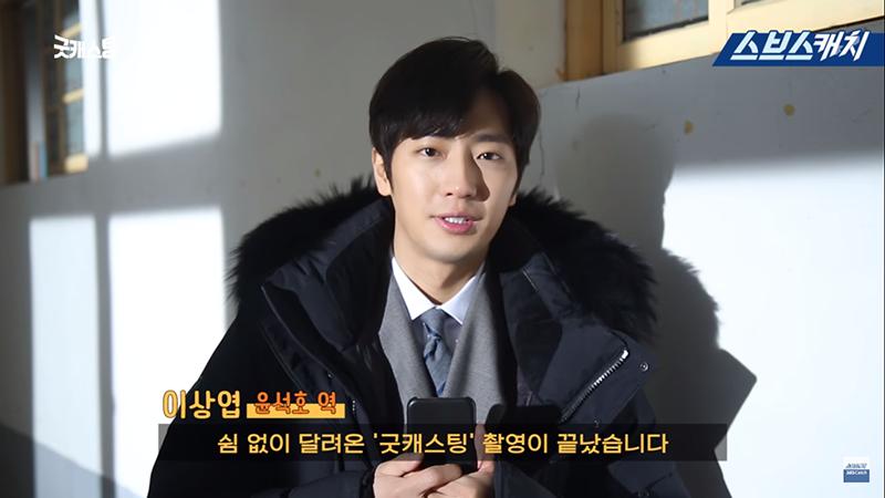 Hé lộ hậu trường tập cuối 'Giả danh': Jun hôn chia tay Yoo In Young 2