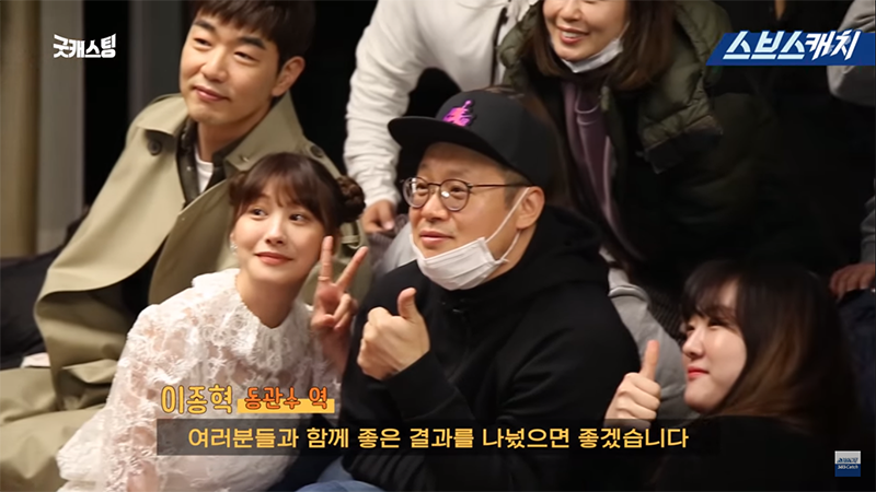 Hé lộ hậu trường tập cuối 'Giả danh': Jun hôn chia tay Yoo In Young 4