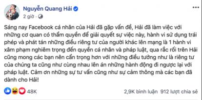 Mặc ồn ào, Huỳnh Anh có mặt tại TP.HCM cùng người chị thân thiết trước trận đấu của Quang Hải 3