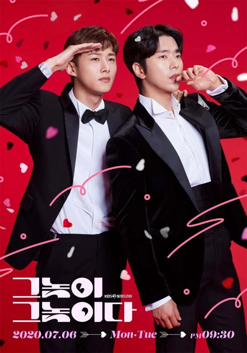Hai người đàn ông đối lập sẽ tranh giànhSeo Hyun Joo.