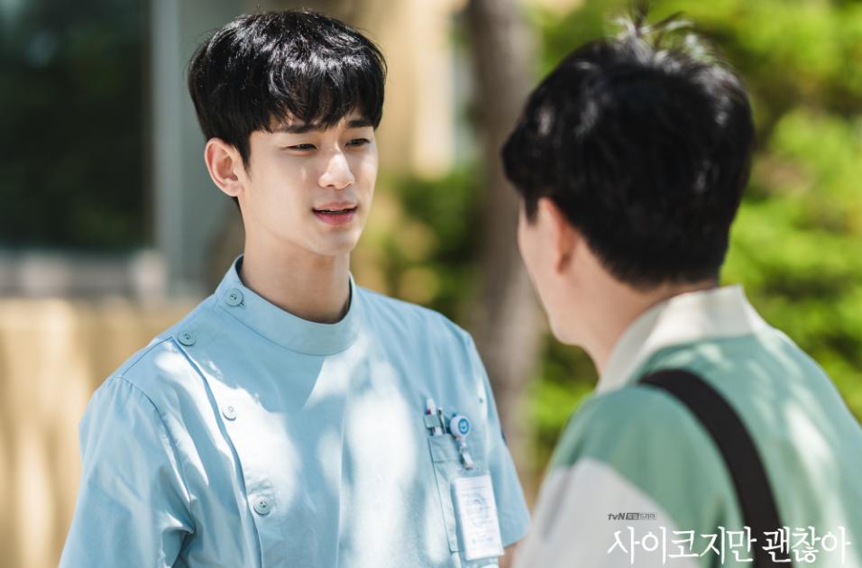 Màn gặp gỡ bất ngờ bùng nổ phản ứng hoá học của Seo Ye Ji - Kim Soo Hyun trong tập 3 'It's Okay to Not Be Okay' 0