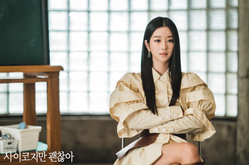 Màn gặp gỡ bất ngờ bùng nổ phản ứng hoá học của Seo Ye Ji - Kim Soo Hyun trong tập 3 'It's Okay to Not Be Okay' 1