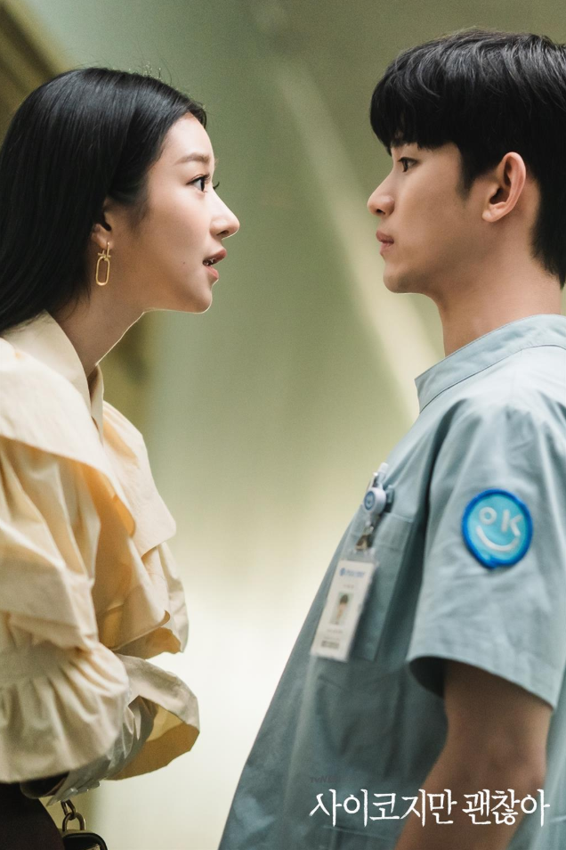 Để quyết tâm theo đuổi mục tiêu, Go Moon Young trở về quê nhà nơi lưu giữ kỉ niệm đau thương