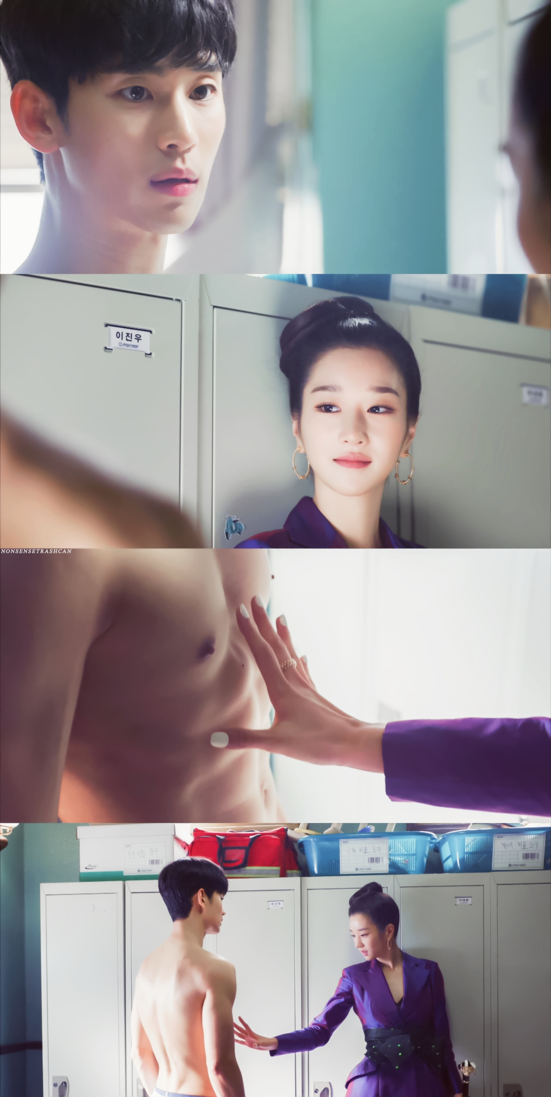 Vì Gang Tae đẹp nên Myun Young luôn muốn chiếm lấy anh làm 'của riêng'