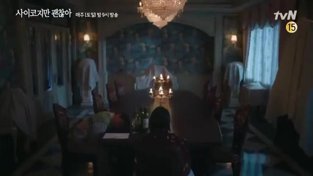 Cô đã 'bắt cóc' Sang Tae và đưa tới tòa lâu đài bị nguyền rủa
