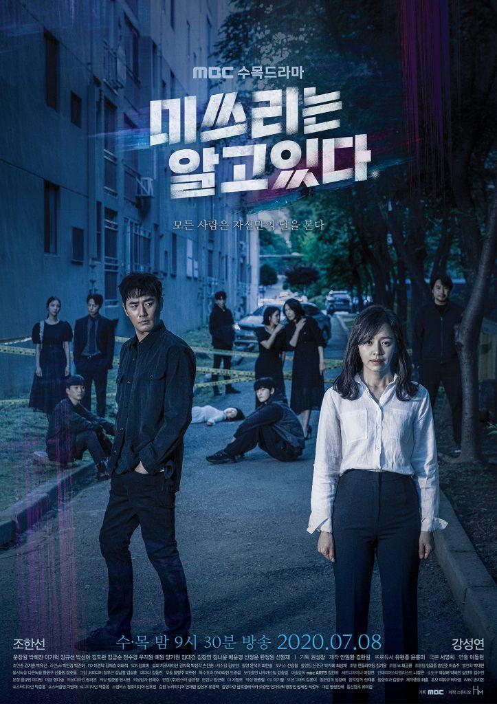 9 bộ phim Hàn sẽ lên sóng trong tháng 7 này: Lãng mạn như chuyện tình của Hwang Jung Eum và Song Ji Hyo hay ghê rợn, bí ẩn giống phim của Lee Min Ho? 4
