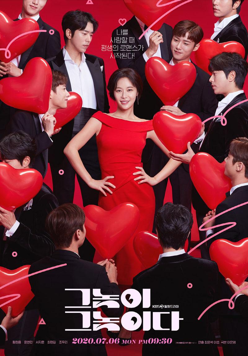9 bộ phim Hàn sẽ lên sóng trong tháng 7 này: Lãng mạn như chuyện tình của Hwang Jung Eum và Song Ji Hyo hay ghê rợn, bí ẩn giống phim của Lee Min Ho? 2