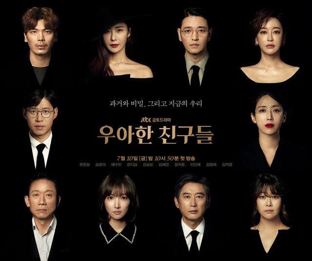 9 bộ phim Hàn sẽ lên sóng trong tháng 7 này: Lãng mạn như chuyện tình của Hwang Jung Eum và Song Ji Hyo hay ghê rợn, bí ẩn giống phim của Lee Min Ho? 6