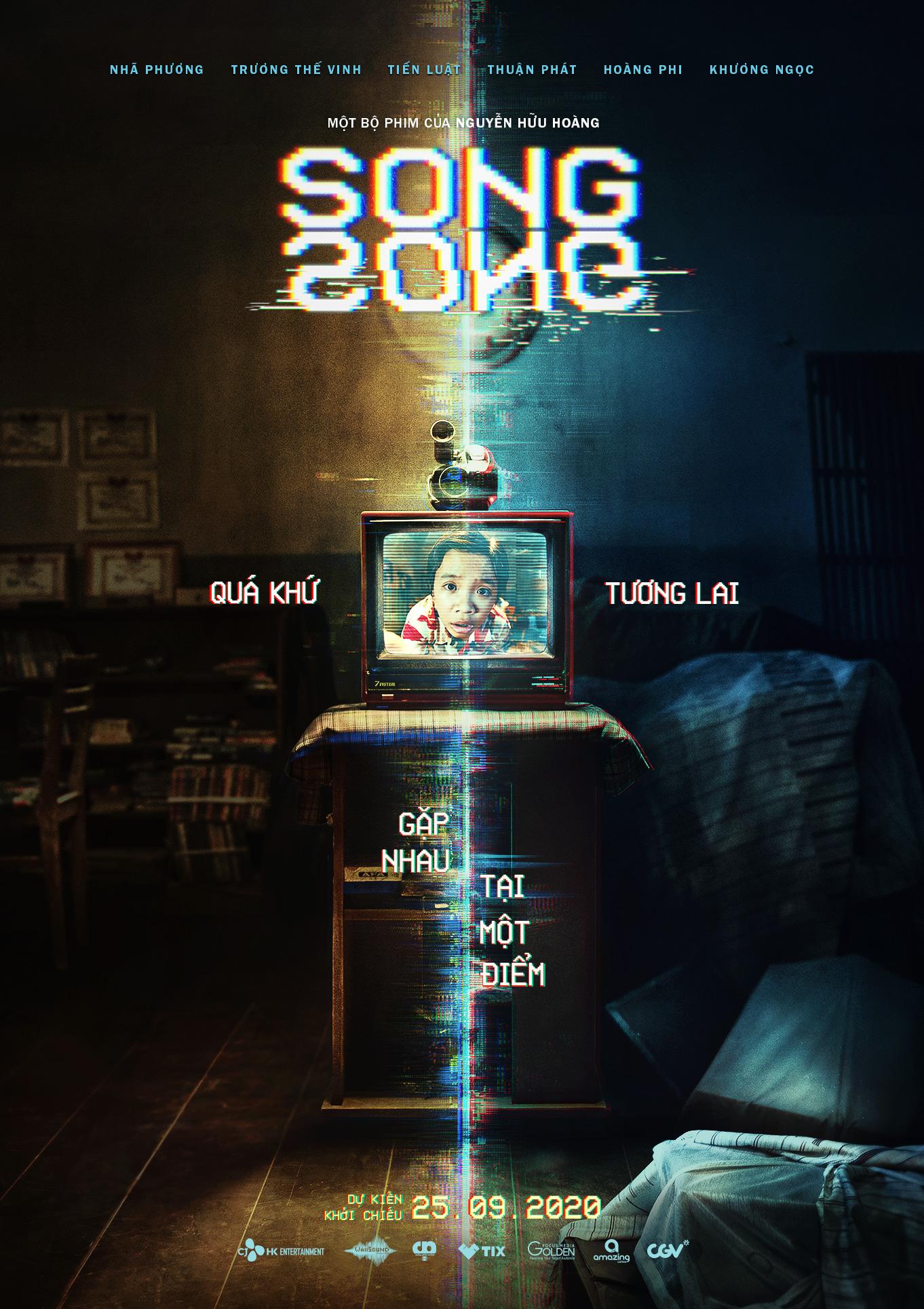 Poster của Song Song gợi nhiều tò mò