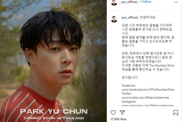 Thông báo comeback của Park Yoochun