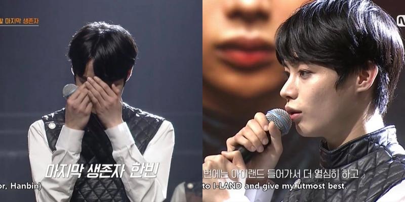 Hanbin là thí sinh thứ 12, suất cuối cùng đi tiếp trong I-Land. Cậu không kìm được giọt nước mắt xúc động và hứa sẽ cố gắng hết sức nỗ lực trong tương lai.