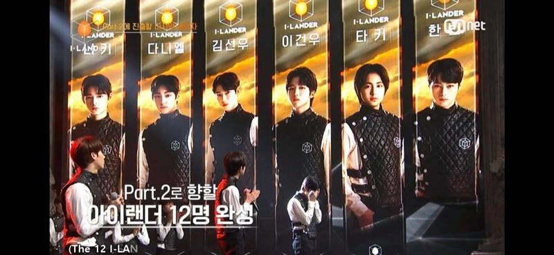 Hanbin sẽ tiếp tục hành trình chinh phục chiếc ghế debut trong boygroup 7 thành viên của Belift Lab (liên doanh giữa CJ ENM x Big Hit), dự kiến ngày càng khốc liệt hơn khi vòng sau sẽ là Trận Chiến Cá Nhân.