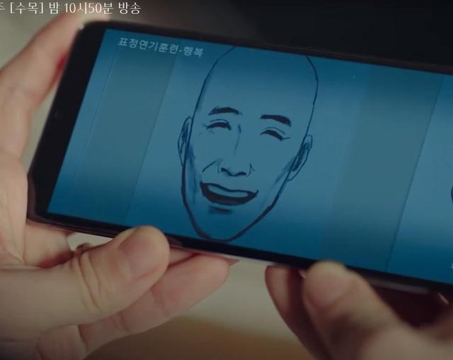 Baek Hee Sung tìm video hướng dẫn dạy cười hạnh phúc để thể hiện cảm xúc này với vợ và những người thân xung quanh