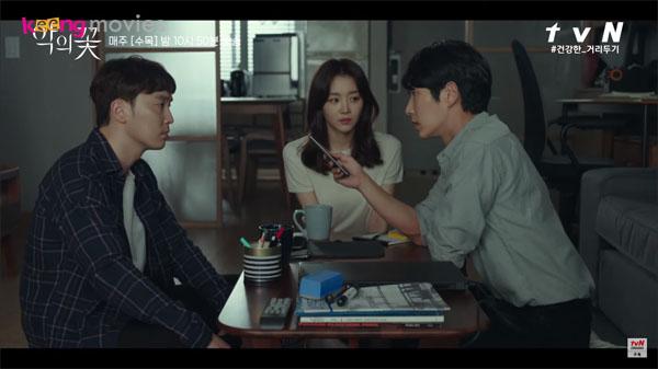 'Flower of evil' teaser tập 17-18: Tìm ra manh mối, Lee Joon Ki gặp nguy khi chạm mặt hung thủ? 0