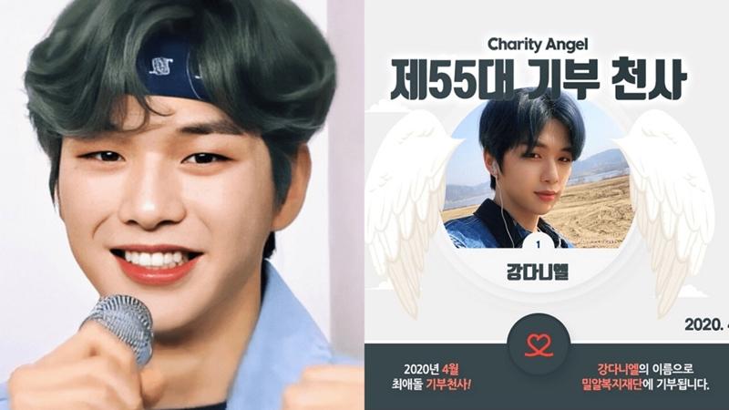 Trước đó vào đầu năm nay, trên dịch vụ xếp hạng độ nổi tiếng của thần tượng My Love Idol, anh chàng còn được bình chọn là 'thiên sứ từ thiện' khi tích lũy được 23,5 triệu won với tổng cộng 47 lần quyên góp.