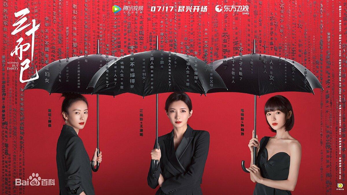 Ngược đời poster phim VTV, rồi ai chính ai phụ? 10