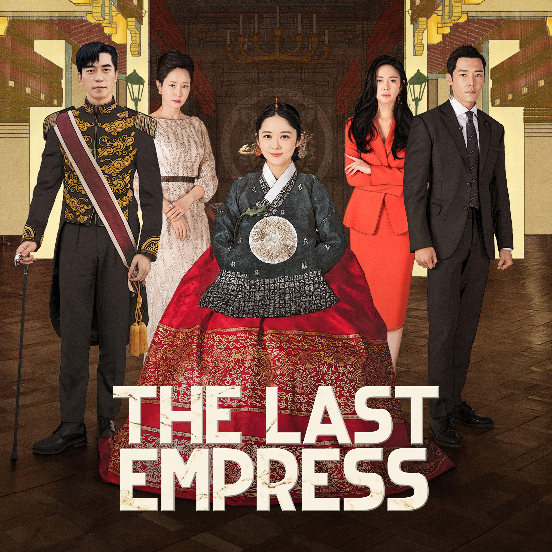 The Last Empress, nữ chính ở vị trí trung tâm.