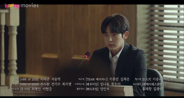'Flower of evil' teaser tập cuối: Lee Joon Ki bảo toàn tính mạng nhưng sẽ bị khởi tố? 8