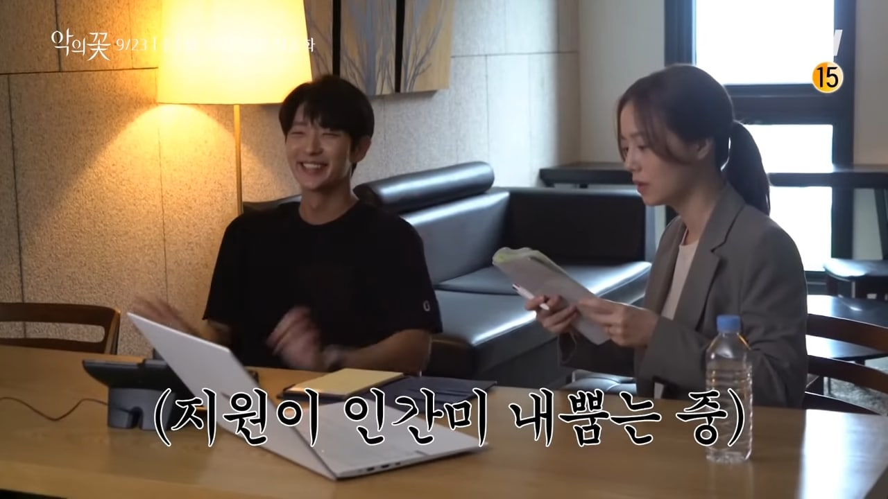 Lee Jun Ki và 'vợ' Moon Chae Won