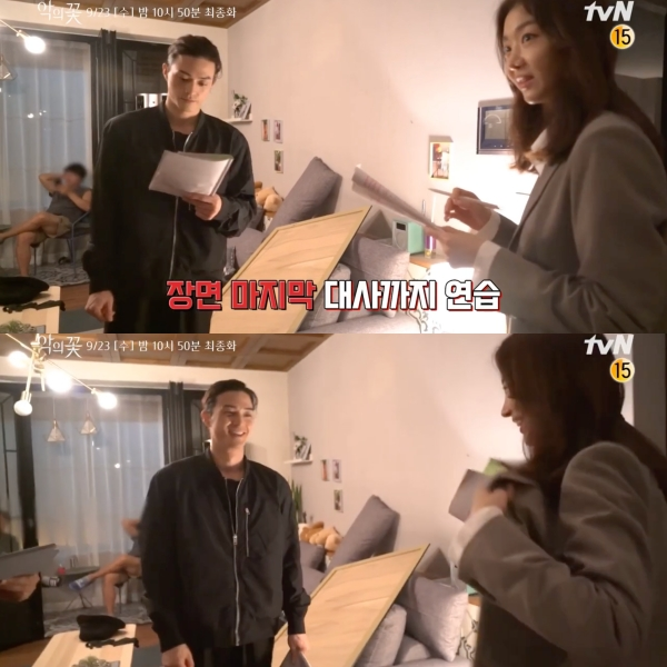 Kim Ji Hoon và Jang Hee Jin