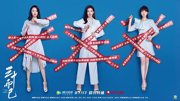Những bộ ba đình đám trên màn ảnh Hoa Ngữ từ đầu năm 2020 đến nay 4