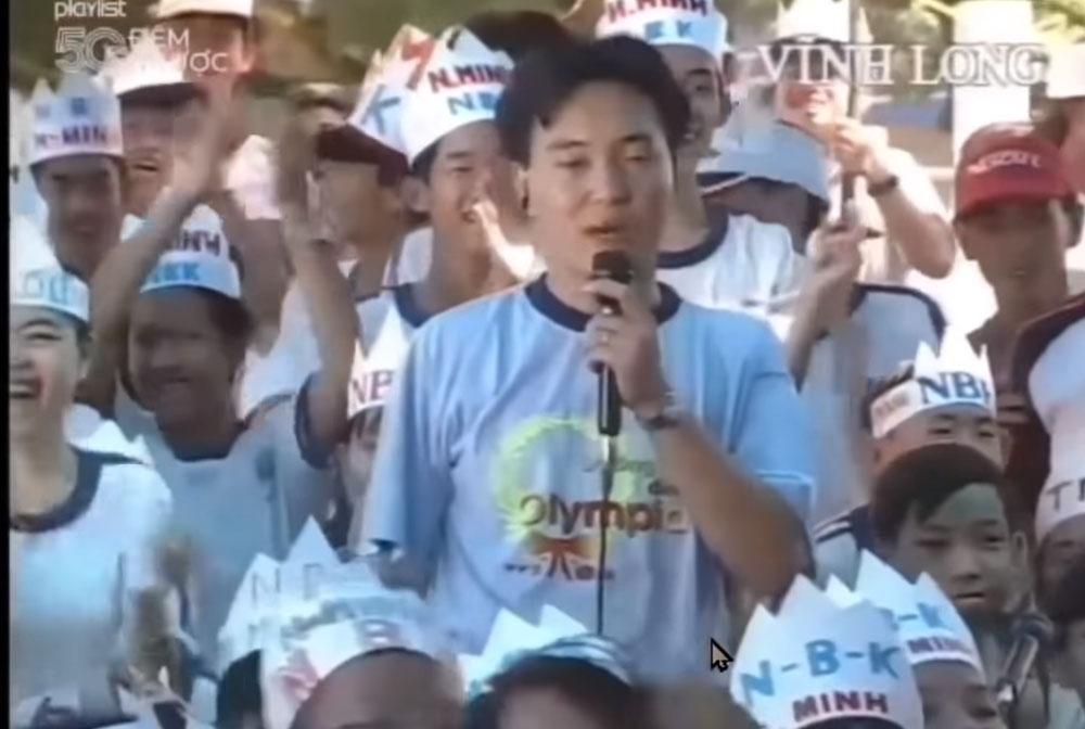 MC Lưu Minh Vũ