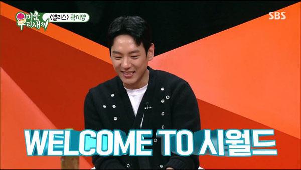 'Ông bố gây sốt' Kwak Si Yang bật mí lý do thích được Kim Hee Sun chăm sóc trong hậu trường 'Alice' 1