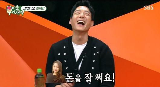Kwak Si Yang phấn khích khi nhắc đến Kim Hee Sun.