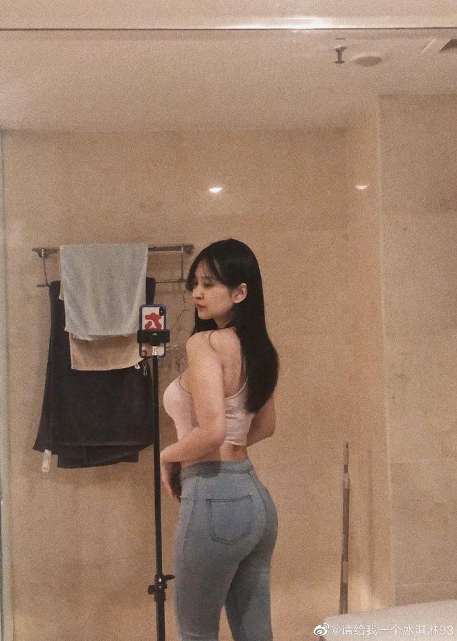 Hình ảnh được đăng tải trên mạng của cô nàng.