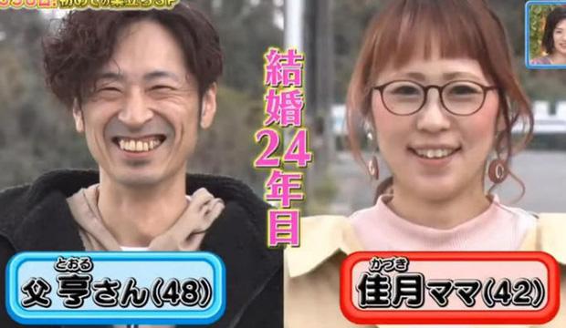 Cặp vợ chồng có 12 đứa con nổi tiếng Nhật Bản.