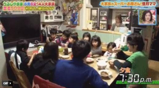 Gia đình cùng nhau ăn tối.