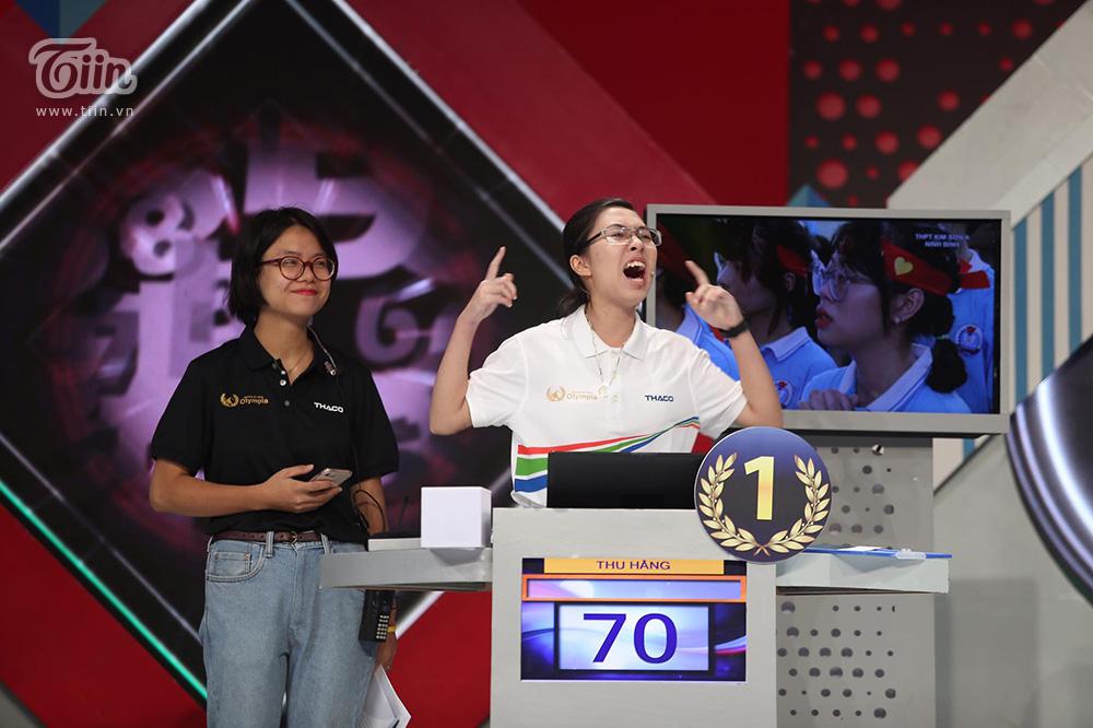 Hình ảnh của Thu Hằng tại cuộc thi.