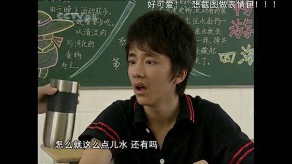 Trương Tân Thành và vai diễn đầu tiên: Nam thần thanh xuân nức tiếng nhưng không phải là người quá tự tin! 11