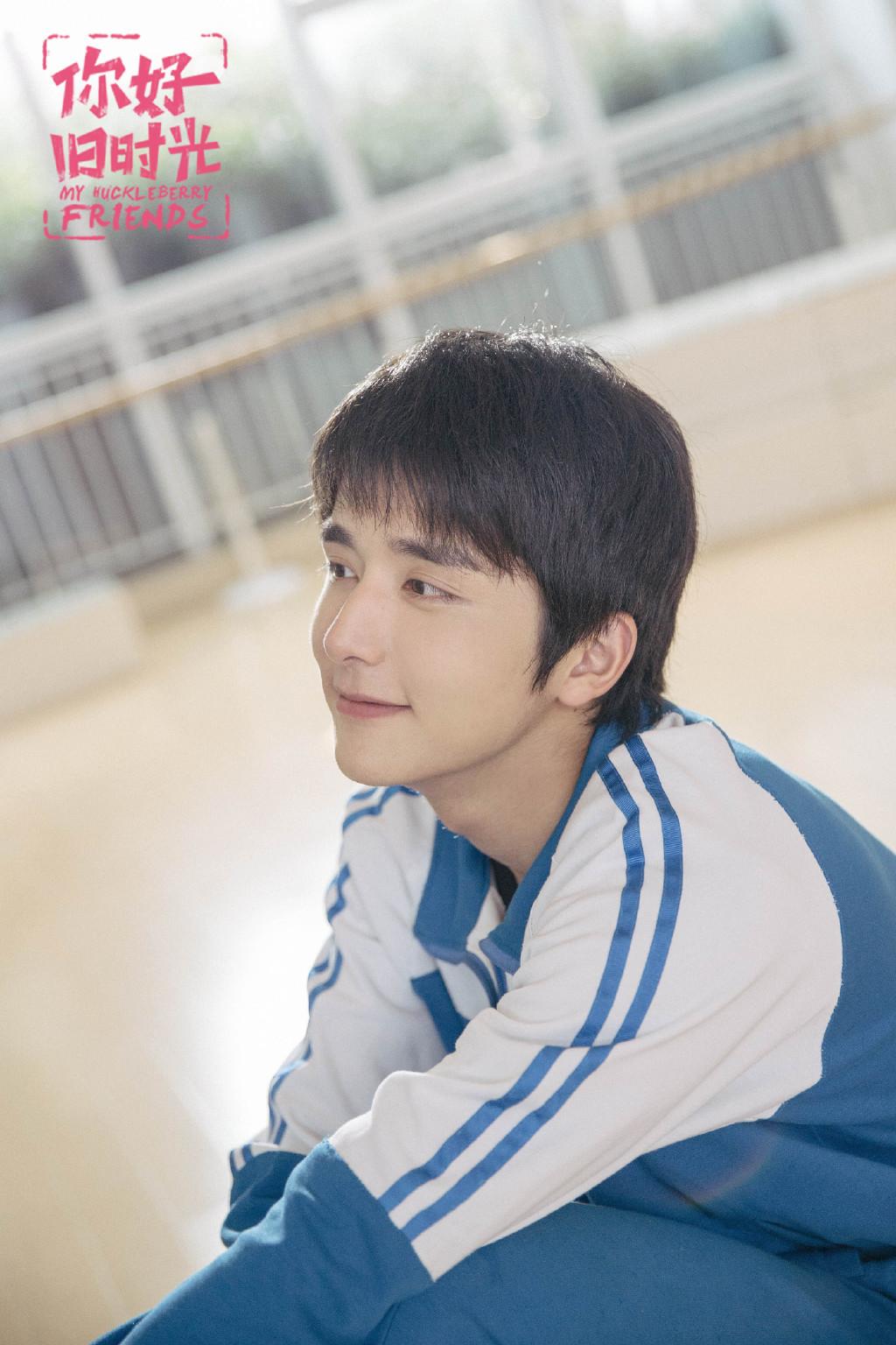 Trương Tân Thành và vai diễn đầu tiên: Nam thần thanh xuân nức tiếng nhưng không phải là người quá tự tin! 0